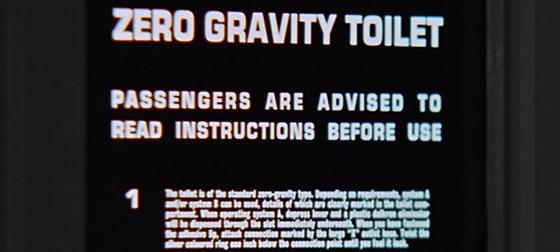 2001_zero_gravity_toilet