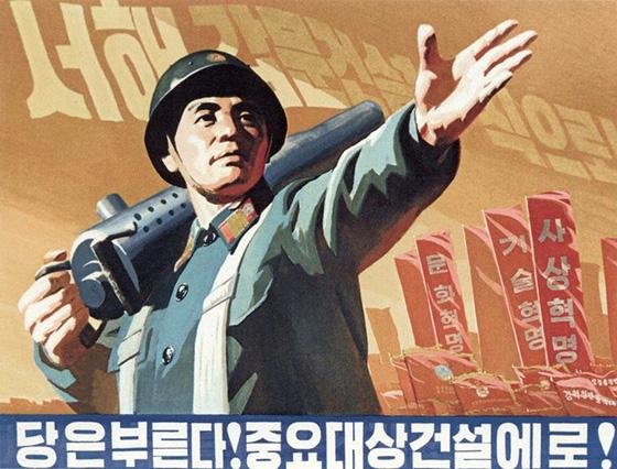 walle_communist_propaganda_north_korean_soldier